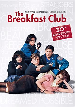 The Breakfast Club at The Orange Peel